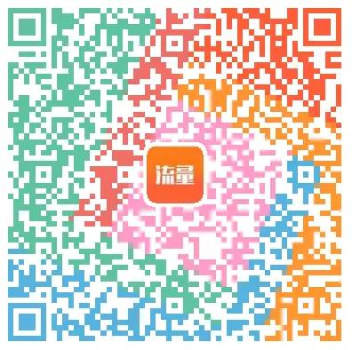 薅羊毛:QQ送你1元免费话费