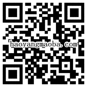 薅羊毛:手机qq理财通2.86元理财通现金红包