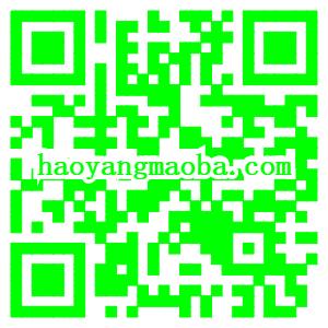 薅羊毛:QQ理财通1.88+3.88元现金红包