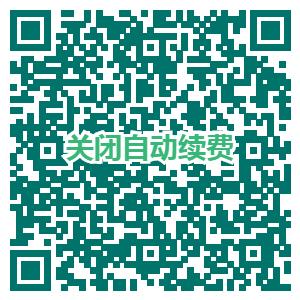 爱奇艺9周年106元买1年爱奇艺+京东PLUS会员