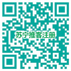 苏宁推客,自用省钱,分享赚钱