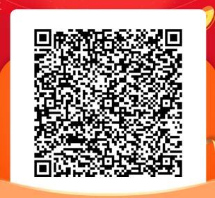 实惠喵新用户免费领取1元微信红包