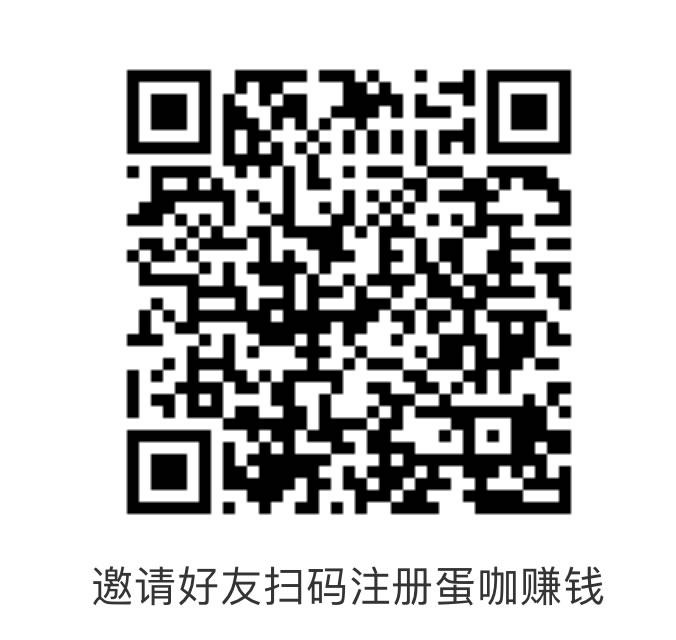 <font color=#FF0000>蛋咖免费送微信红包,秒速提现攻略</font>