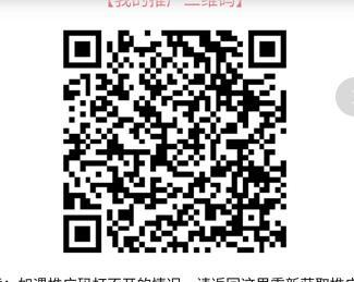 关注公众号收藏文章 送1元微信红包 (活动复活,速撸)