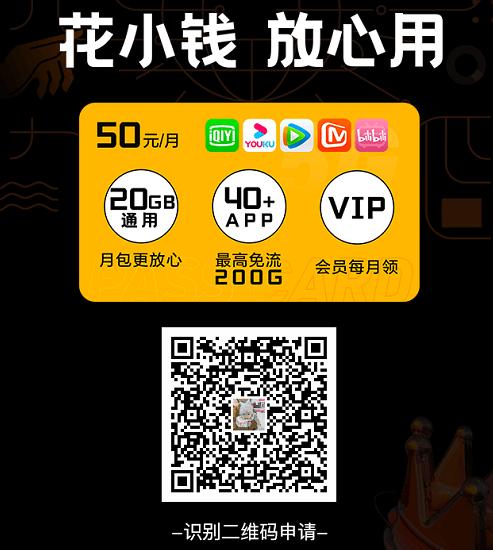 移动5G通行证免费申请地址